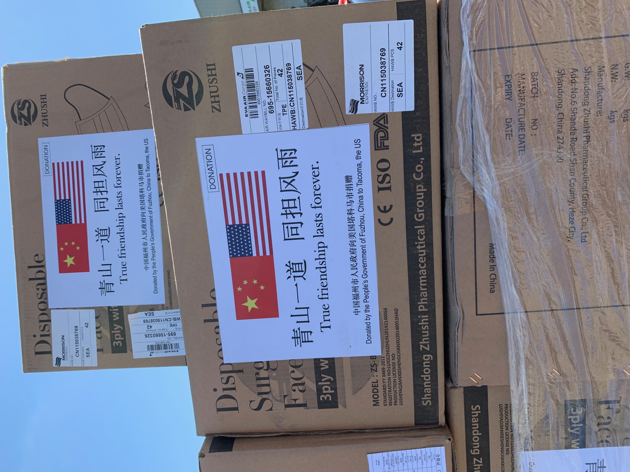 Fuzhou Donates Medical Supplies to Tacoma Image Courtesy City of Tacoma